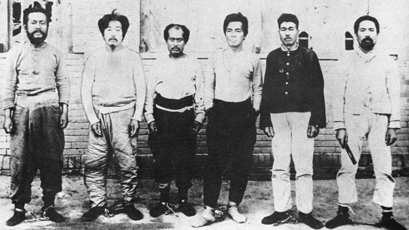 パインタラで逮捕された王仁三郎