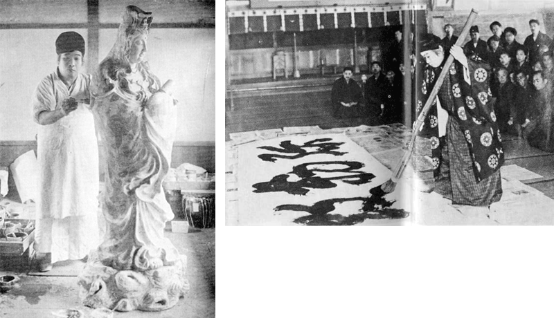 伊都能売観音像を製作中の王仁三郎